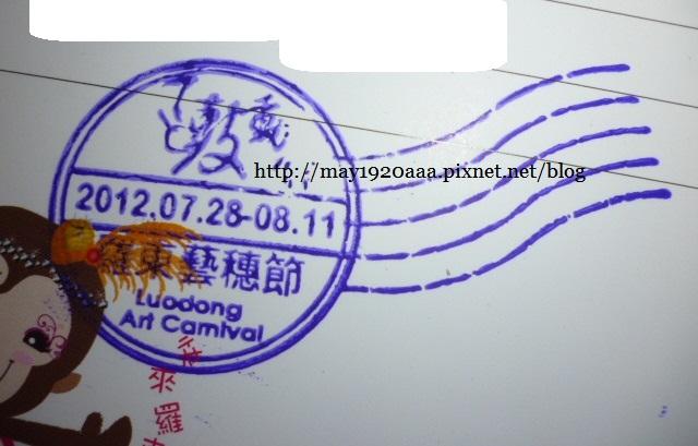 [2012羅東藝穗節]P1060206-1