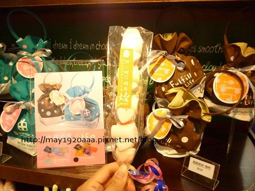 菓風糖果工房_P1060971-1