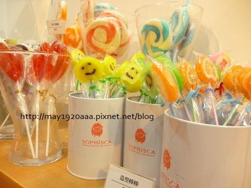 菓風糖果工房_P1060980-1