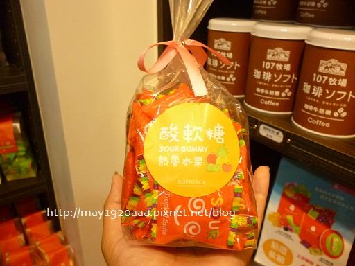 菓風糖果工房_P1070009-1