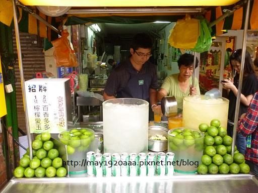 三十年老店檸檬愛玉_P1070194-1