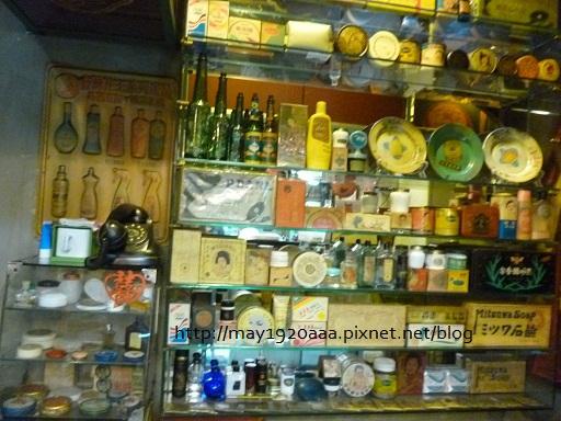 鹿港甘仔店懷舊餐廳(土城)_P1060942-1