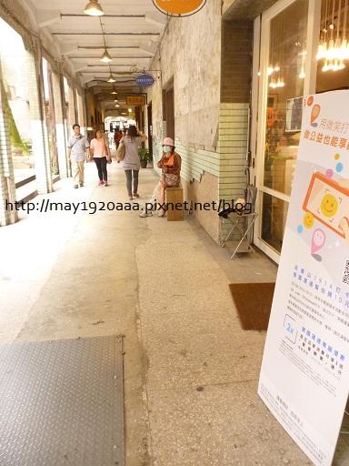 華山文化創意產業園區_P1070446-1