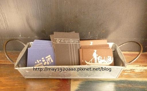 華山文化創意產業園區_P1070448-1