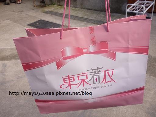 華山文化創意產業園區_P1070452-1