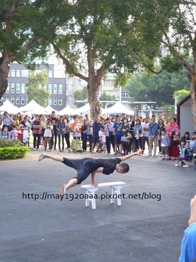 華山文化創意產業園區_P1070471-1