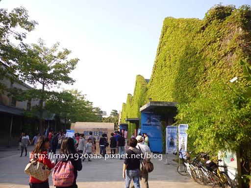 華山文化創意產業園區_P1070492-1