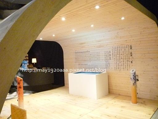 華山文化創意產業園區_P1070506-1