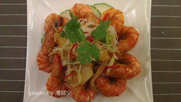 湘師父-泡菜燒草蝦