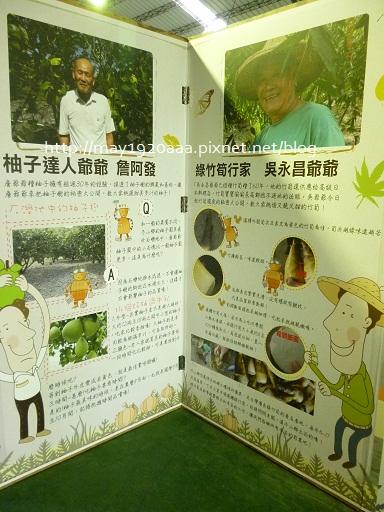 2012冬山茶米節_1-2
