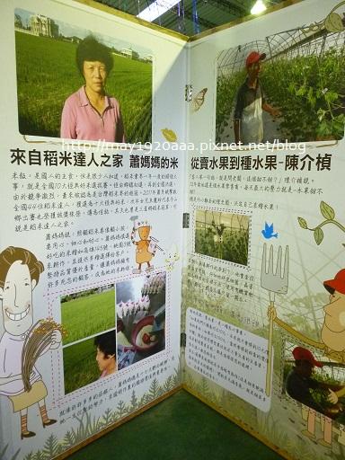 2012冬山茶米節_1-3