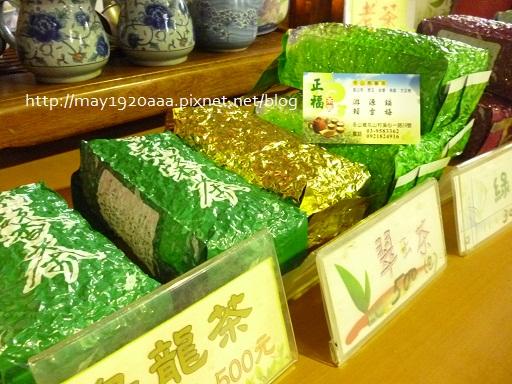 2012冬山茶米節_1-9