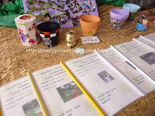 2012冬山茶米節_2-6