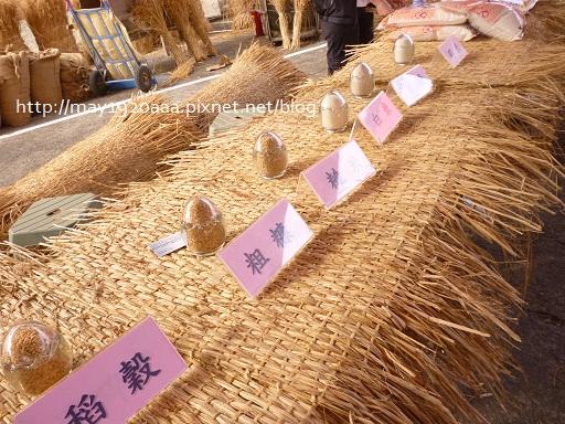 2012冬山茶米節_2-7