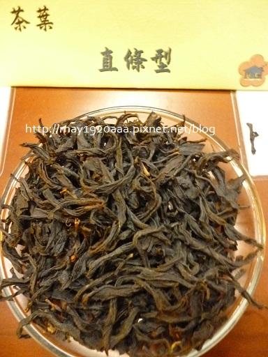 2012冬山茶米節_菇菇茶米館_08