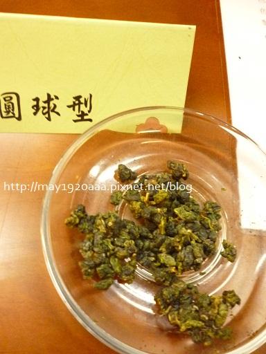 2012冬山茶米節_菇菇茶米館_10