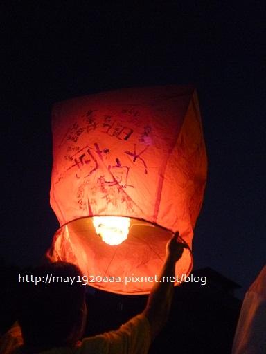 2012北成客家薪傳系列成果展_15