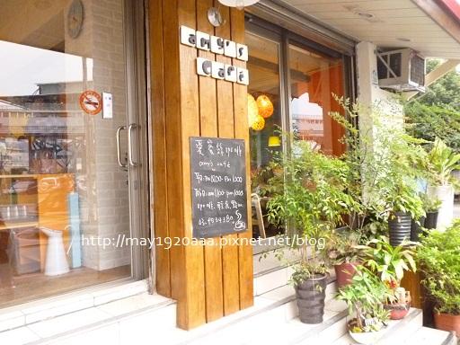 愛蜜絲amy's cafe_01