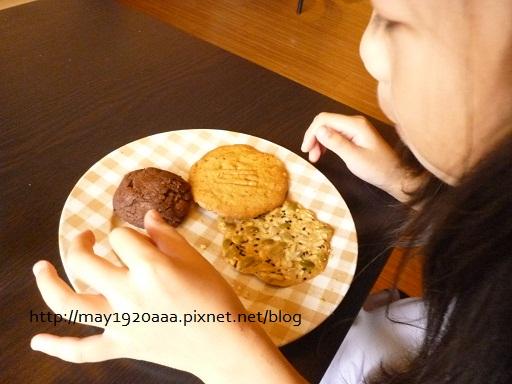 愛蜜絲amy's cafe_08