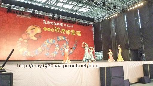 2013-02-02_羅東文化工場文化市集-09
