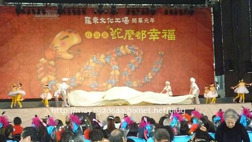 2013-02-02_羅東文化工場文化市集-18