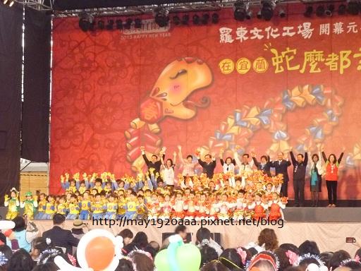 2013-02-02_羅東文化工場文化市集-16