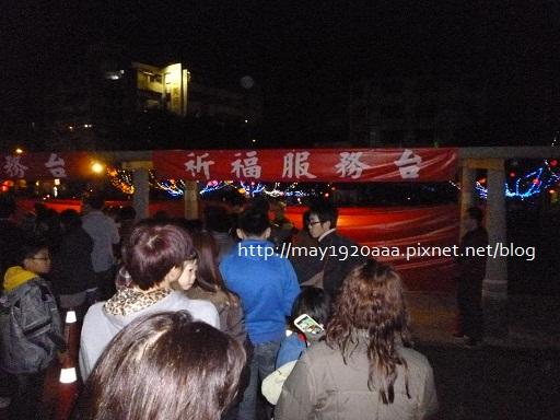 2013-02-09-文化工場除守歲晚會活動_03