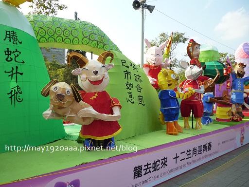 2013台北燈會_08