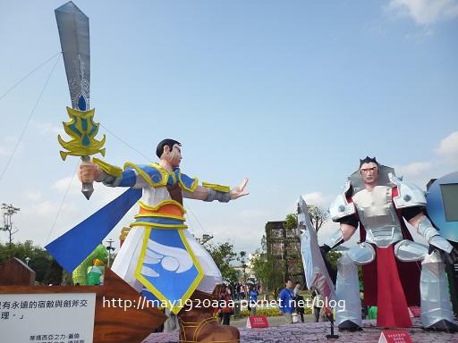 2013台北燈會_09