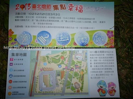 2013台北燈會_18