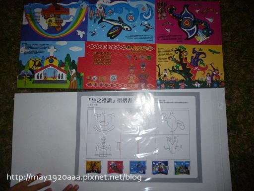 2013台北燈會_19