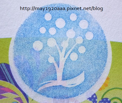 2013台北燈節_集點幸福-1_星空之樹