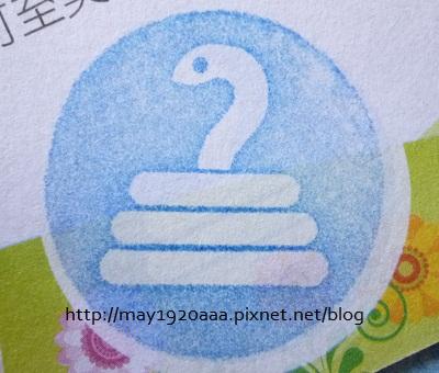 2013台北燈節_集點幸福-2_蛇斑斑劇場