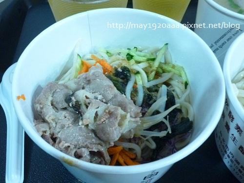 21工房(圓山店)_02-03_麻醬涼麵+燒肉