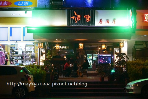 酒窩居酒屋(羅東)_P1020092.JPG