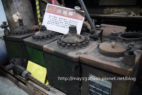2013南方澳鯖魚節+三剛鐵工廠文物館_P1020957