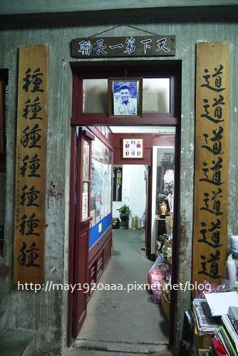 2013南方澳鯖魚節+三剛鐵工廠文物館_P1020960