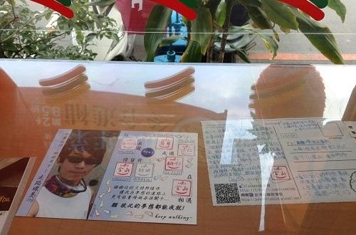 2013-11-26_金山老街_IMG_0061