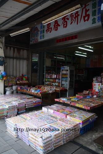 2013-11-26_金山老街_P1020990