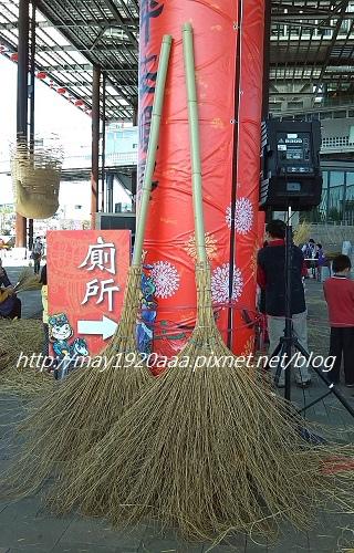 2014-01-25_羅東文化工場_IMG_20140125_124933