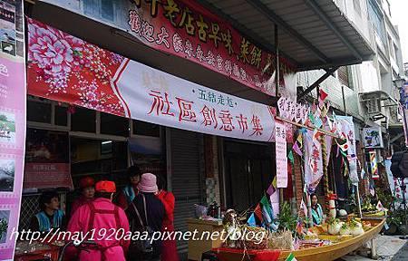 五結走尪_2014-02-16_P1030672.JPG