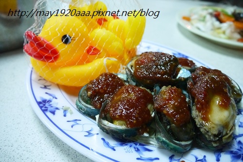 基隆-金牌三姊妹活海產餐廳_P1030424