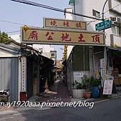 台南北區-連德堂餅家_P1030783.JPG