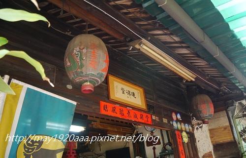 台南北區-連德堂餅家_P1030788.JPG