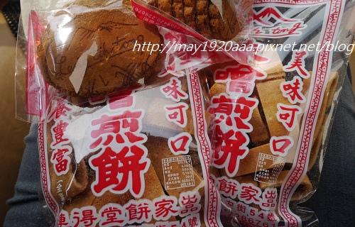 台南北區-連德堂餅家_P1030790.JPG