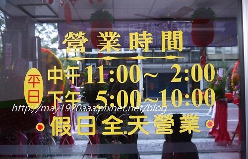 羅東-蘭陽救援平價牛排_P1040093.JPG