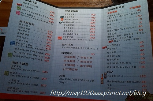 五結-湯蒸火金鍋_IMG_20140323_154406.jpg