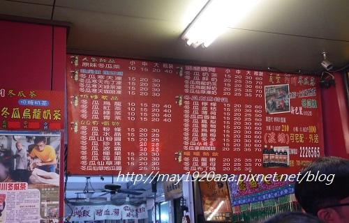 台南中西區-義豐冬瓜工廠_P1030821.JPG