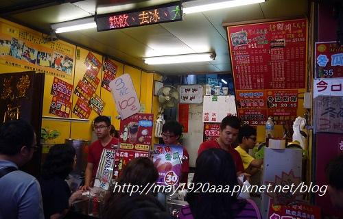 台南中西區-義豐冬瓜工廠_P1030822.JPG