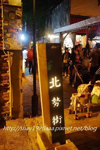 2014-02-28_台南行_P1030845.JPG